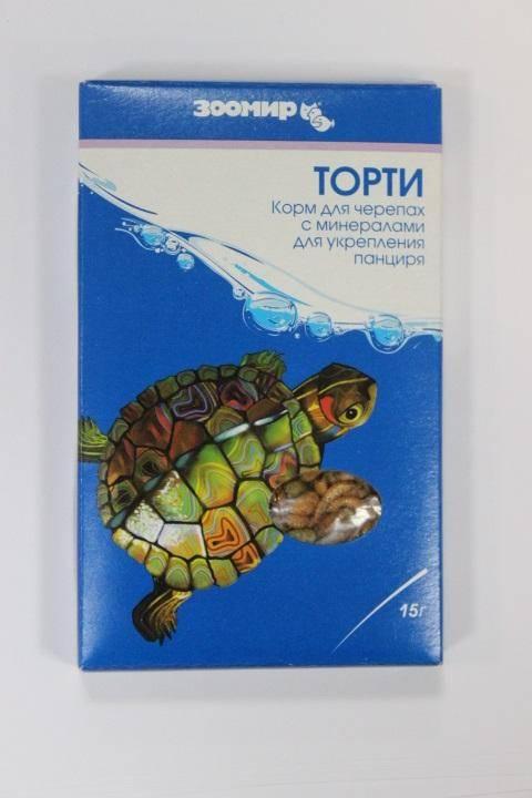 Витамины для черепах