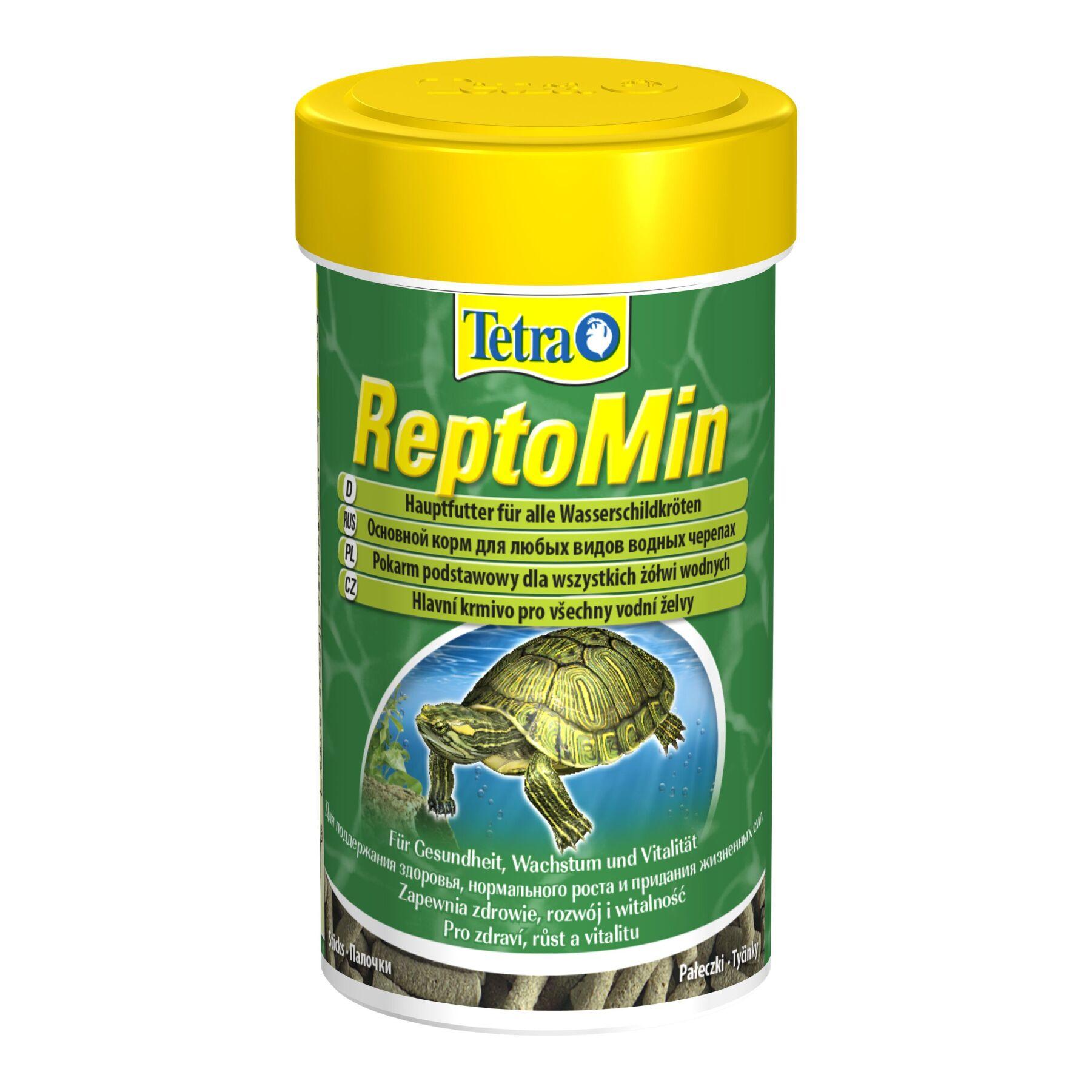 Введение лекарств - черепахи.ру - все о черепахах и для черепах