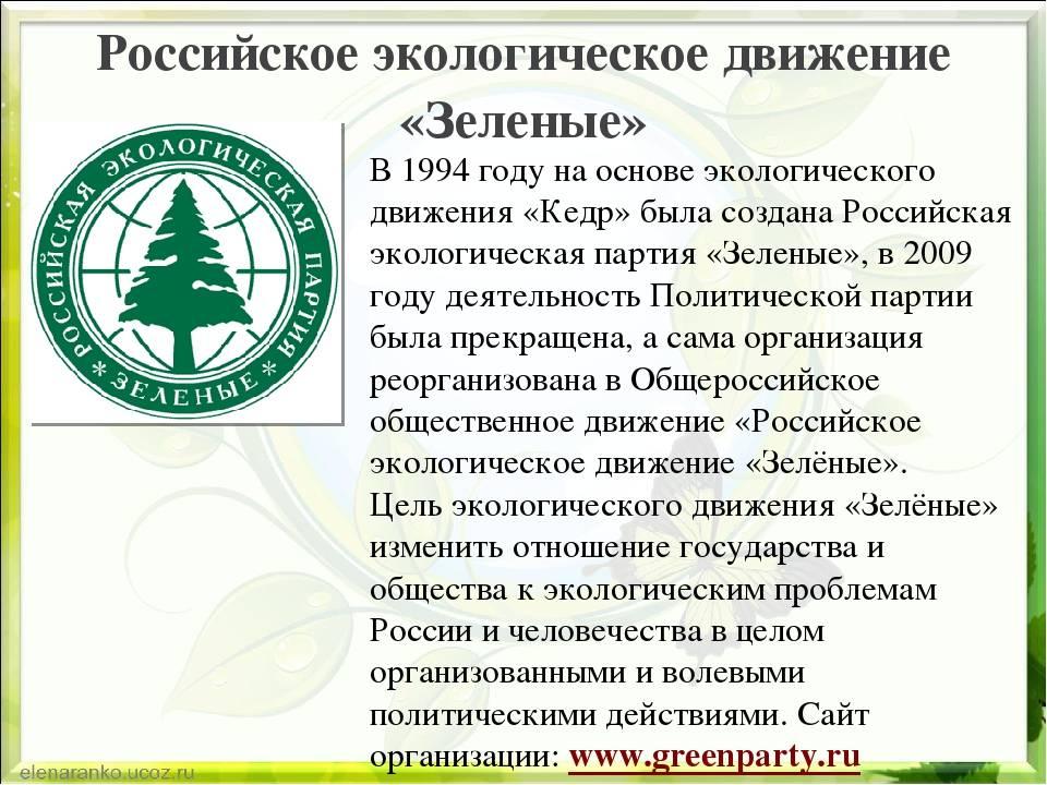 Археологический, фирмы россии
