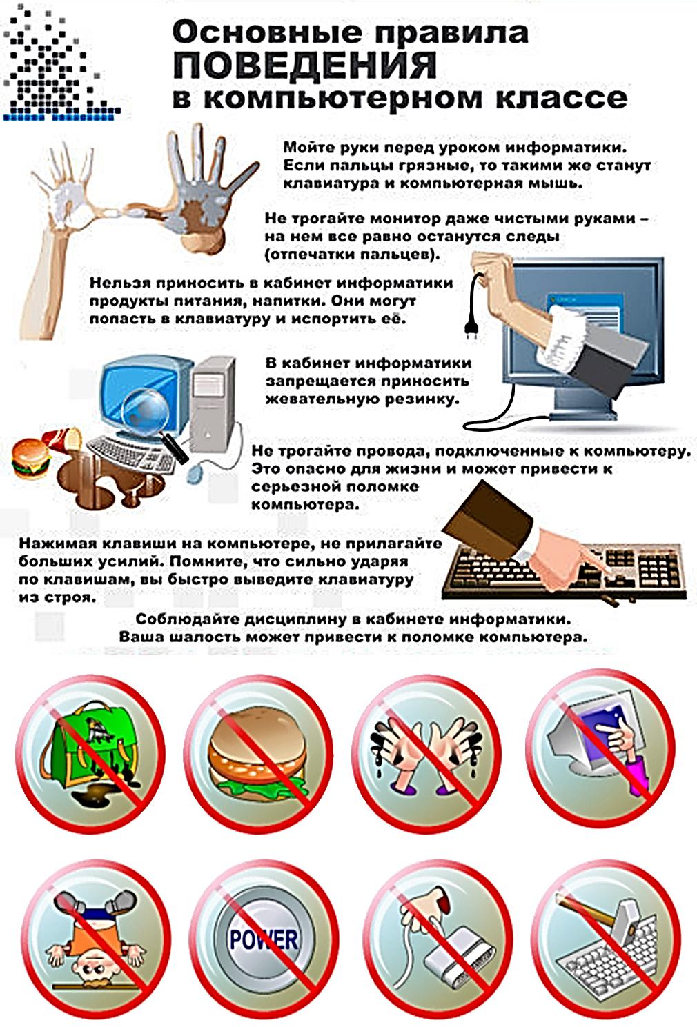 """Научный проект """"вечный террариум"""""""