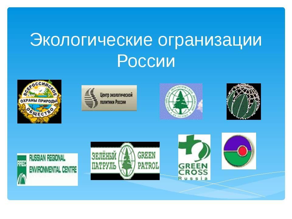 Геологоразведочные, фирмы россии